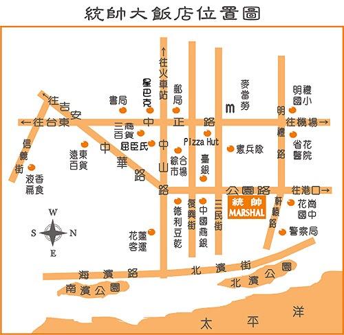 統帥大飯店-二泊專案‧統帥大飯店 /花蓮統帥/統帥/花蓮/住宿