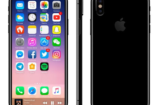 Massive iPhone 8 Leak Reveals 10 New Features