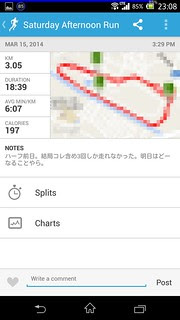 20140315_RunKeeper(Running)