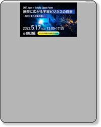 http://japan.cnet.com/blog/hiroumi/2006/04/20/post_c551/