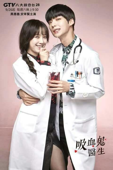 Download Drama Korea Blood : download, drama, korea, blood, Korean, Drama, Blood, Golpari