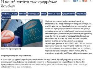 eurobank daneia axiaplus
