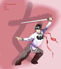 BatGirl Chinese Style (Apr 2006)