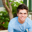 Eric Senior Pictures: Plano East - Class of 2014 | Jodi Catherine Photography