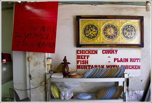 Abdul's Roti Shop