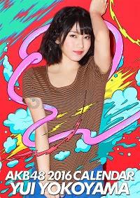 AKB48 Yokoyama Yui 2016 Calendar B2 /