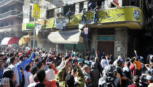 Egyptians protest outside the offices of the ruling Freedom and Justice Party (FJP). Despite a Muslim Brotherhood presidency, the aspirations of the people have not been met. by Pan-African News Wire File Photos
