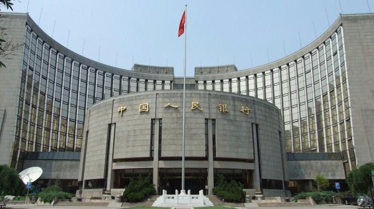 Bank of China Nedir? Bank of China Nerede? Bank of China Bilgileri?