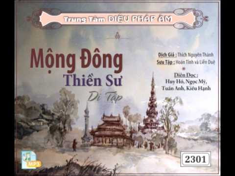 Mộng Đông Thiền Sư Di Tập (Dịch Giả: Thích Nguyên Thành)