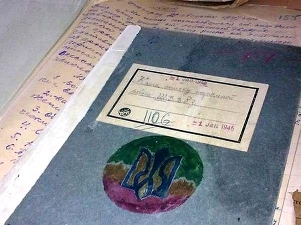 <span>«Особые папки» Сталина и Молотова о войне в Западной Украине»</span>
