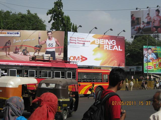Amul Macho, VIP or OM? Hoarding at Swargate Chowk, Pune