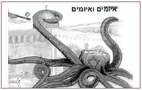 April 24, 2005. Al-Rai (Jordan), Intelligence and Terrorism Information Center