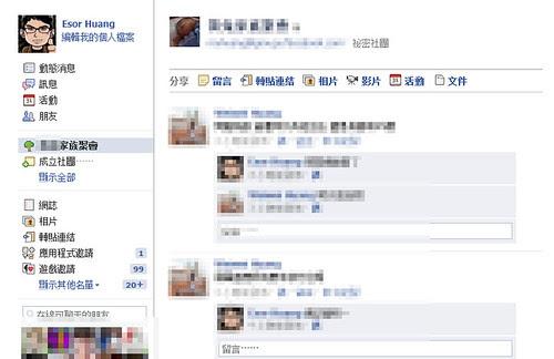 facebook filter-11