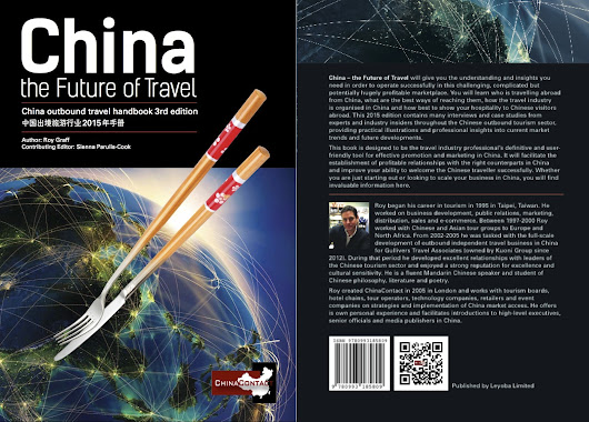 China, the Future of Travel: Official Book Launch and Seminar