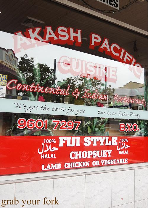 Grab your fork a sydney food blog akash pacific cuisine for Akash pacific cuisine