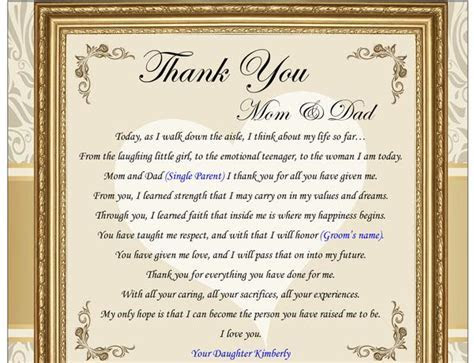 Thank you gifts for parents on wedding day from bride