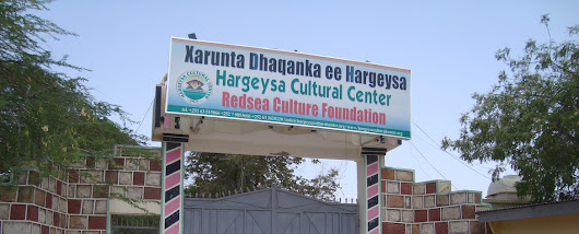 The Hargeysa Cultural Center and community development in Somaliland - SomTribune