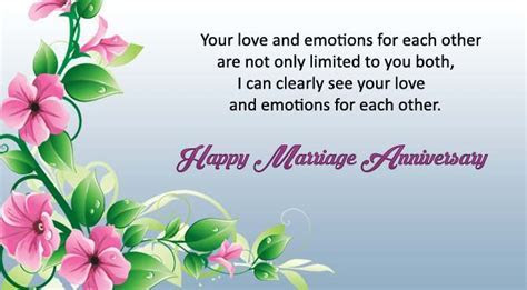 Wedding Anniversary Wishes For Friends  Marriage