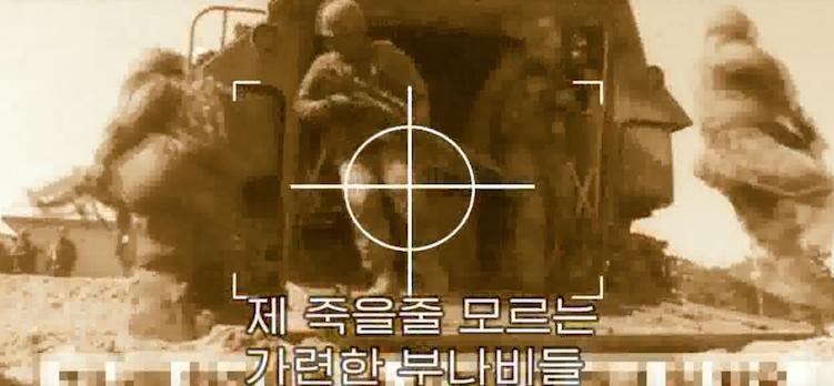 Tela 2017 04 27 em 9.50.39 AM - (VÍDEO) Coréia do Norte libera o vídeo novo com os porta-aviões dos EU que explodem & a casa branca no Crosshairs