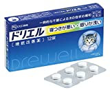 【指定第2類医薬品】ドリエル 12錠