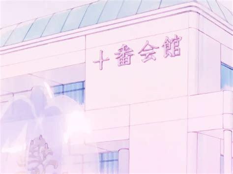 ultraviolet colors anime aesthetic anime anime art