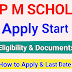 National Scholarship 2021-22 PMSS Scholarship Open for Students, Eligibility