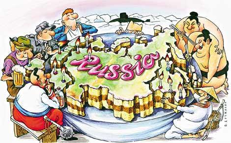 Картинки по запросу курс запада на развал россии как и ссср