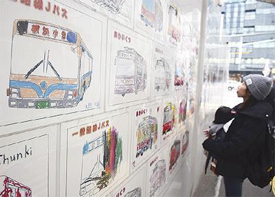 市交通局 バス電車のぬりえ展示 新横浜駅に設置 港北区 タウン