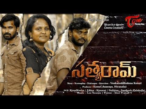 SathyaRam Telugu Short Film