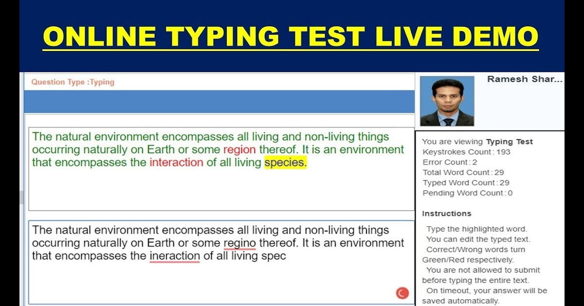 typing certificate test wpm