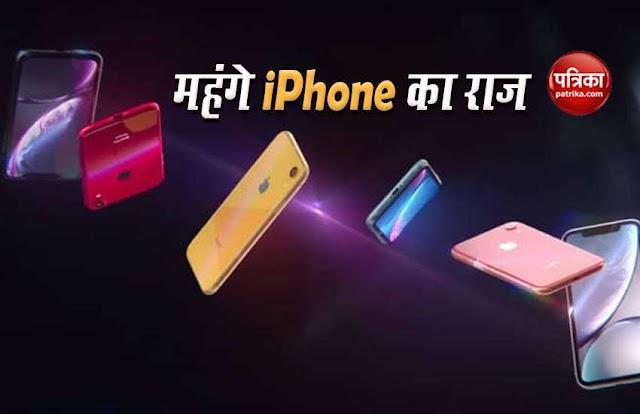 iPhone क्यों इतने महंगे होते हैं? जानिए 7 कारण