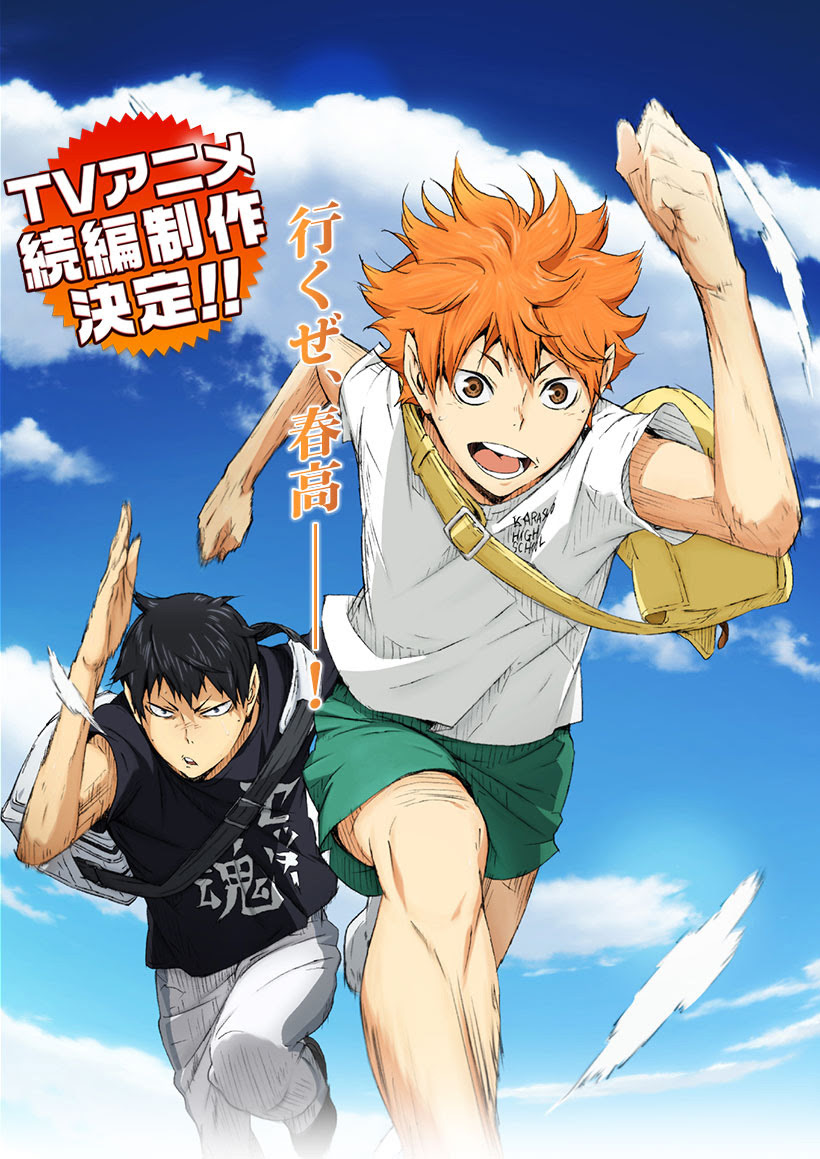 Download Anime Haikyuu Season 2 : download, anime, haikyuu, season, Download, Anime, Haikyuu, Season, Raffael