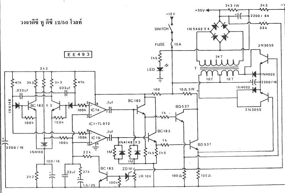 Car 12v To 50v Dc Converter Circuit Diagram