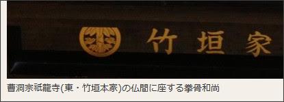 http://www.npo-gojinkai.net/