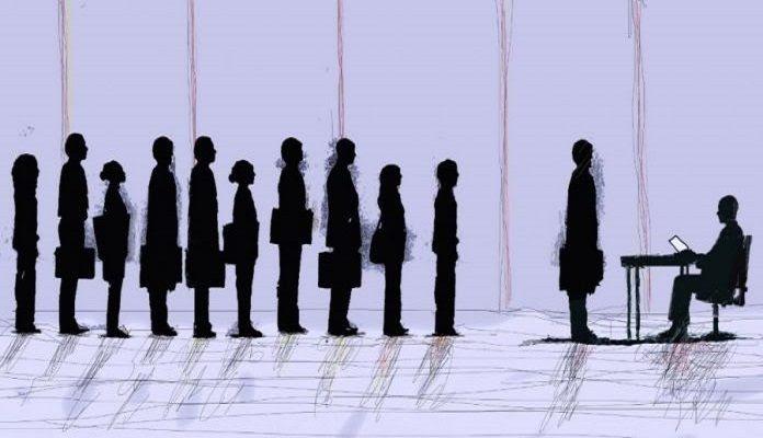ανεργία