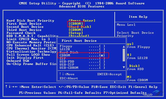 اعدادت BIOS