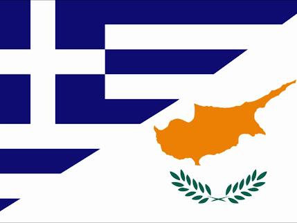 panelladikes24 - ΠΑΝΕΛΛΑΔΙΚΕΣ ΕΞΕΤΑΣΕΙΣ: Εισδοχή Ελλαδιτών Υποψηφίων στο Πανεπιστήμιο  Κύπρου και στο Τεχνολογικό Πανεπιστήμιο Κύπρου για το Ακαδημαϊκό Έτος  2020-2021