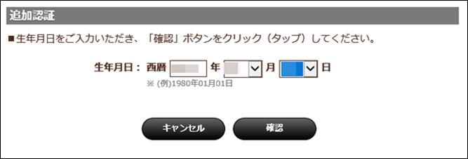 a00040.1_docomo_dプリペイドカード発行手続き_08