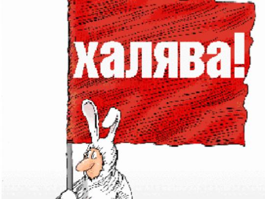 Украина и Европа – два «шаровика» пара