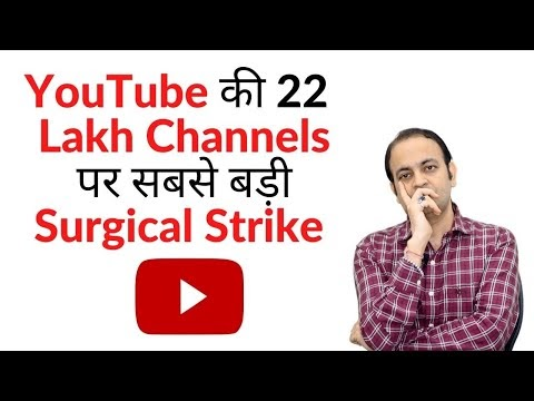 22 LAKH YOUTUBE CHANNEL DELETED (2021) | Techno Vedant