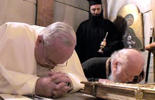 συμποσευχη Βαρθολ-παπα