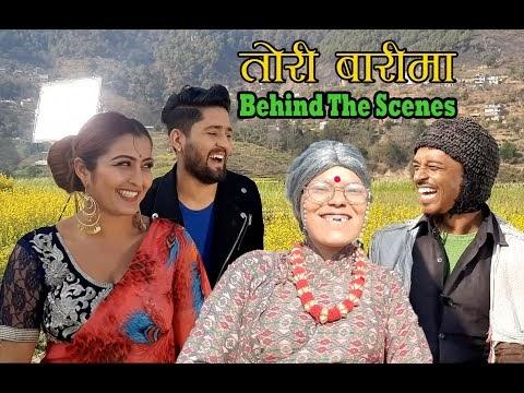 Tori Barima ll तोरी बारीमा ll Behind the Scene ll Balchhi, Anjali, kauli budhi, Jerry, Shankar