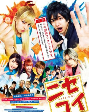 Nisekoi Movie Review