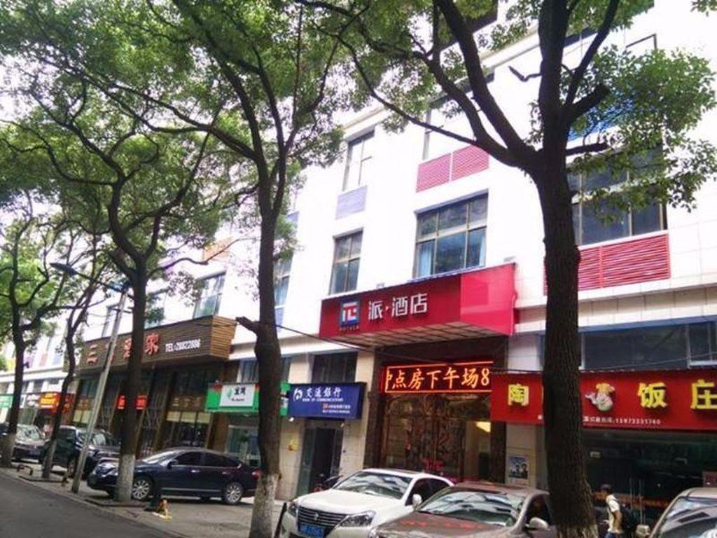 Pai Hotel Chuzhou South Nanqiao Road 1912 (formerly Pinyue Hotel) Reviews