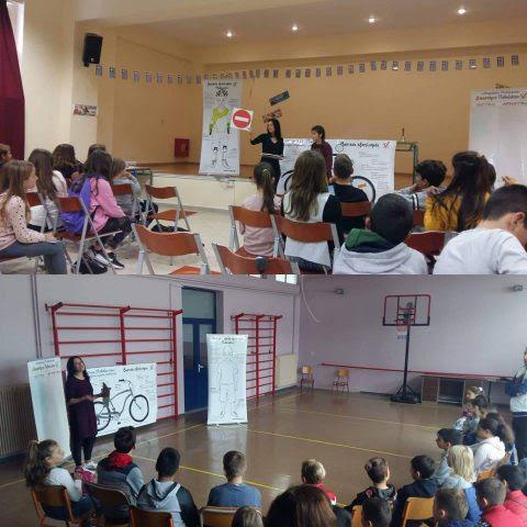 Δήμος Ηγουμενίτσας: Επιμορφωτικό πρόγραμμα «Ασφαλώς Ποδηλατώ»