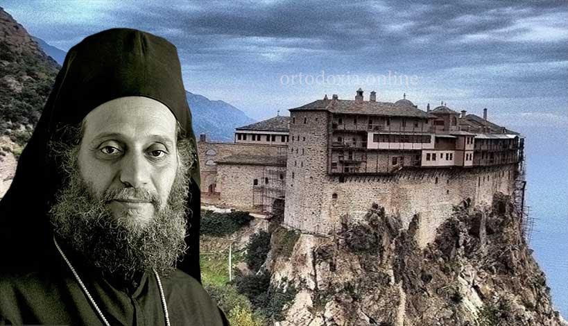 Άγιον Όρος - Γέροντας Αιμιλιανός Σιμωνοπετρίτης: Τα τέσσερα πράγματα που σκοτίζουν την ψυχή