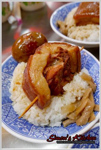 阿永爌肉飯08.jpg