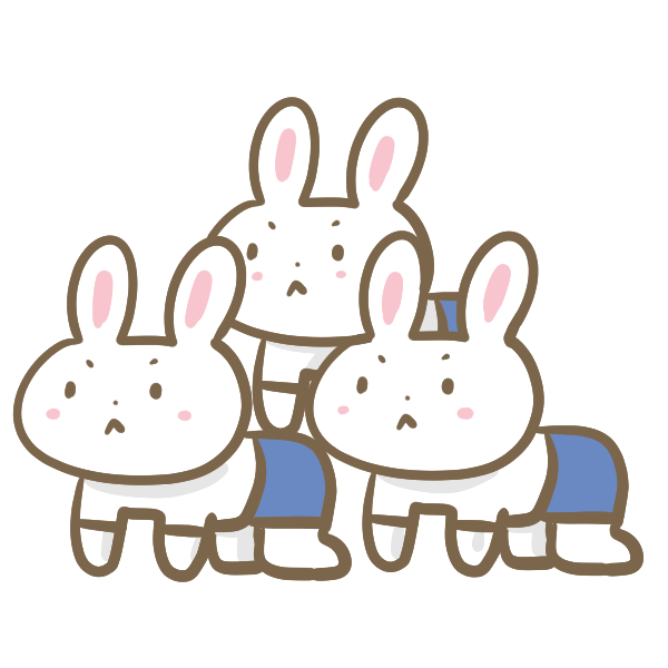 ウサギの組み体操のイラスト かわいいフリー素材が無料のイラストレイン