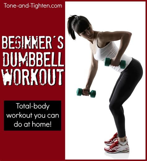 beginners dumbbell workout  home tone  tighten