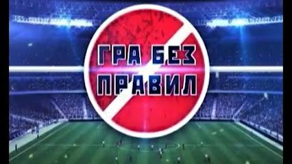 """Як Коломойський """"плавить"""" футбольну владу в Україні - фото 1"""